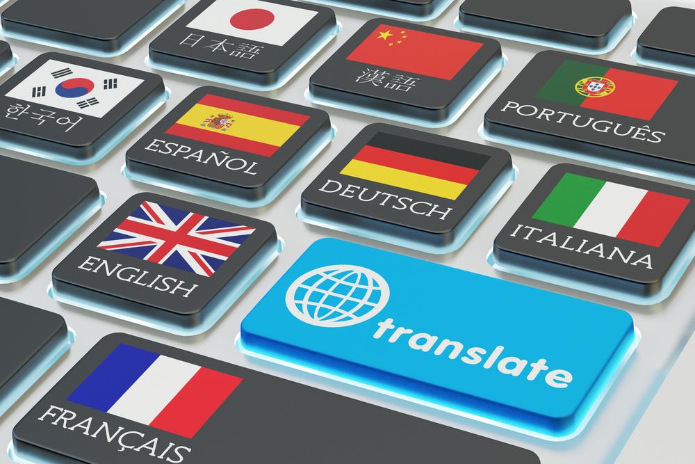 言語の自由