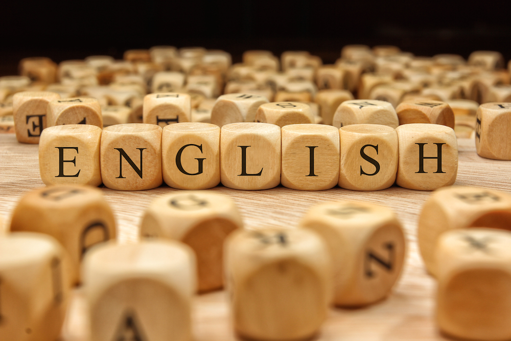 天才英単語を使いこなせ