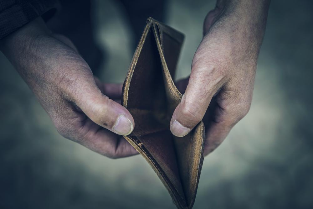 将来もらえる年金はたった月5万円?