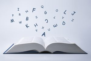 オリジナル辞書を作ってみませんか