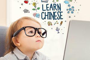 中国語が教える絶対行動